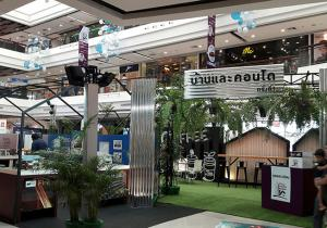 MOGEN participated in 1st Pitsanulok House and Condo Exhibition